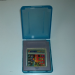 Nintendo Gameboy 55-1 Unofficial but collectable game cartridge